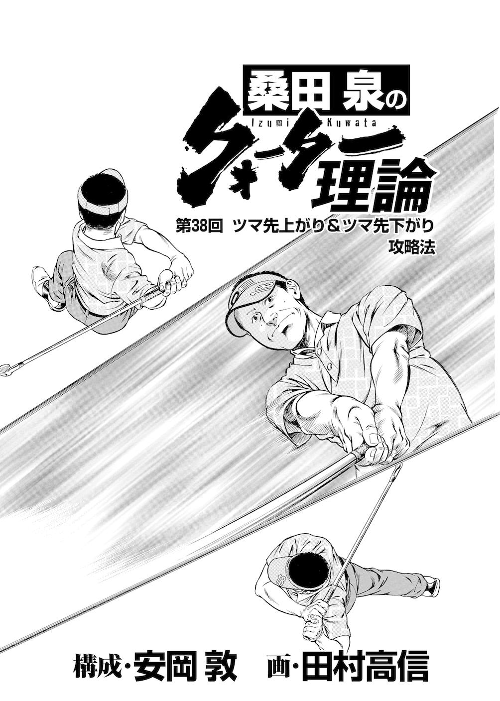 1ページ目